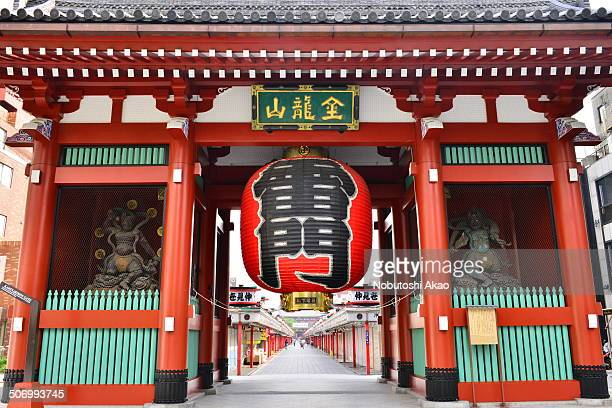 CONTENT] Kaminarimon is the outer gate to Sensoji Temple Sensoji Temple is the most popular and colorful temple in Tokyo located in Asakusa