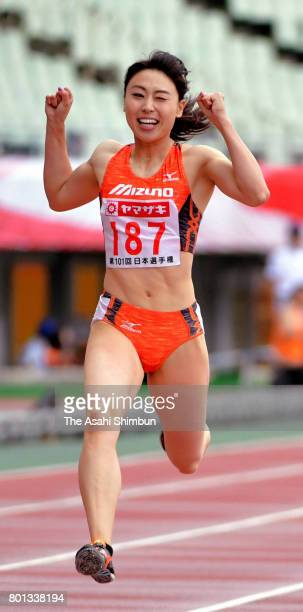 Kana Ichikawa celebrates winning the Women's 200m during day three of the 101st JAAF Athletics Championships at Yanmar Stadium Nagai on June 25 2017...