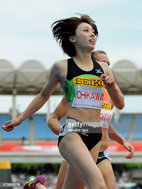 Kana Ichikawa competes in the 200m during the Seiko Golden Grand Prix Tokyo 2015 at Todoroki Stadium on May 10 2015 in Kawasaki Japan