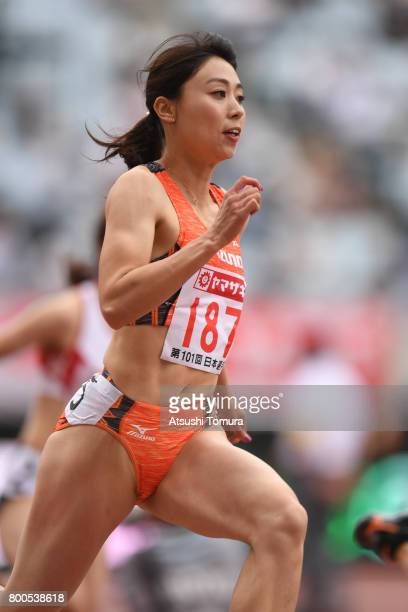 Kana Ichikawa of Japan competes in the Women 200m heat 2 during the 101st Japan National Championships at Yanmar Stadium Nagai on June 24 2017 in...