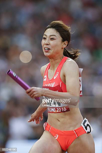 Kana Ichikawa of Japan competes in the Women's 4x100 Metres Relay during the 2016 IAAF World Challenge Beijing at National Stadium on May 18 2016 in...
