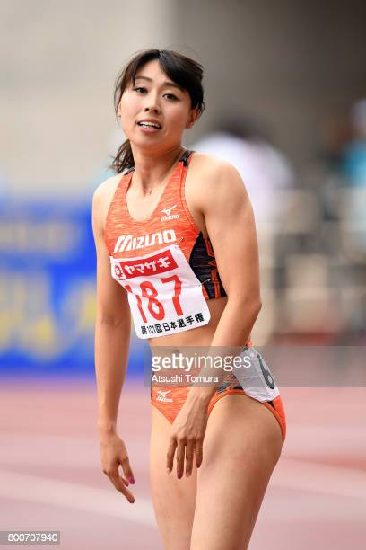 Kana Ichikawa of Japan smiles after winning in the Women 200m final during the 101st Japan National Championships at Yanmar Stadium Nagai on June 25...