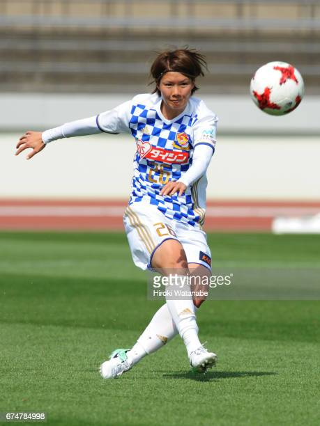 Kana Kitahara of Mynavi Vegalta Sendai Ladies in action during the Nadeshiko League match between Urawa Red Diamonds Ladies and Mynavi Vegalta Sendai...