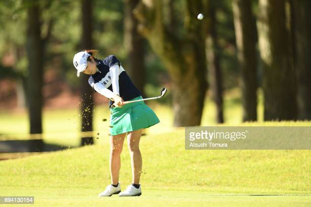 Kana Mikashima of Japan hits her second shot on the 1st hole during the second round of the Suntory Ladies Open at the Rokko Kokusai Golf Club on...