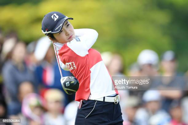 Kana Mikashima of Japan hits her tee shot on the 1st hole during the final round of the Resorttrust Ladies at the Oakmont Golf Club on May 28 2017 in...