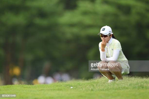 Kana Mikashima of Japan looks at her golf ball on the 15th hole during the first round of the Century 21 Ladies Golf Tournament 2017 at the Seta Golf...