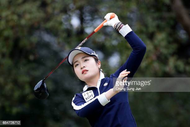 Kana Mikashima of Japan plays a tee shot on the 16th hole in the second round during the TPoint Ladies Golf Tournament at the Wakagi Golf Club on...