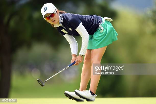 Kana Mikashima of Japan reacts during the second round of the Century 21 Ladies Golf Tournament 2017 at the Seta Golf Course on July 22 2017 in Otsu...