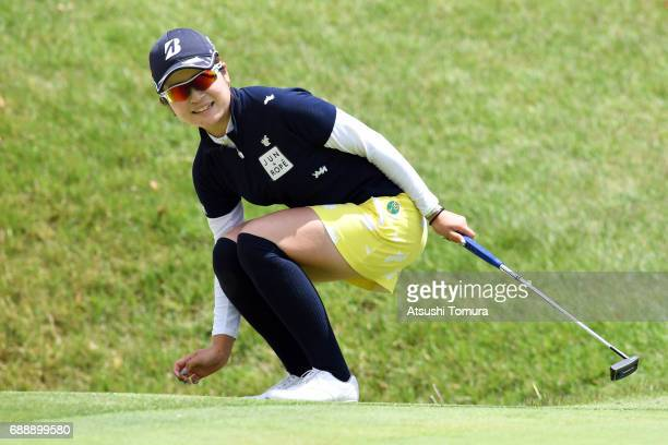 Kana Mikashima of Japan reacts during the second round of the Resorttrust Ladies at the Oakmont Golf Club on May 27 2017 in Yamazoe Japan