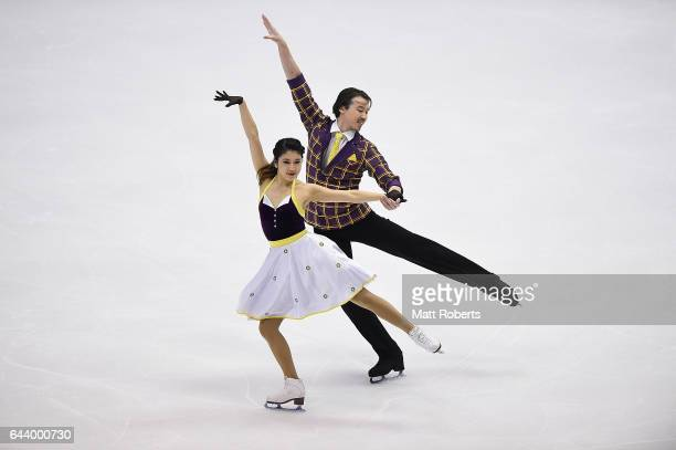 Kana Muramoto and Chris Reed of Japan compete in the Ice Dance Figure Skating on day six of the 2017 Sapporo Asian Winter Games at Makomanai Indoor...