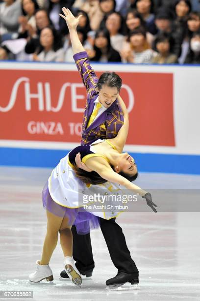 Kana Muramoto and Chris Reed of Japan compete in the Ice dance short dance during day one of the ISU World Team Trophy 2017 at Yoyogi National...
