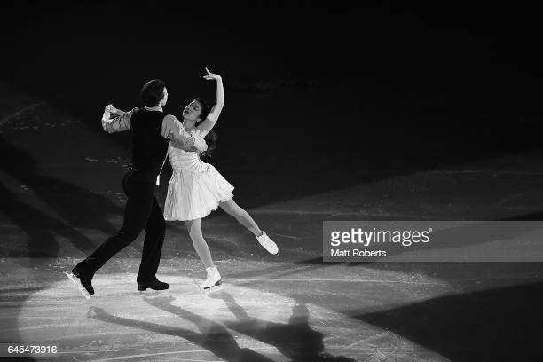 Kana Muramoto and Chris Reed of Japan perform during the closing ceremony on day nine of the 2017 Sapporo Asian Winter Games at Makomanai indoor...