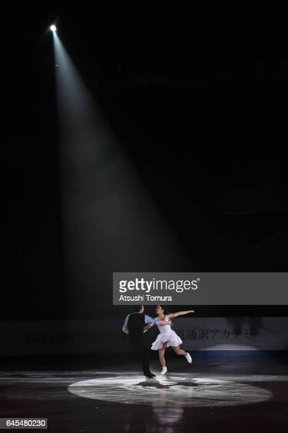 Kana Muramoto and Chris Reed of Japan perform their routine in the exhibition as a part of the closing ceremony on the day nine of the 2017 Sapporo...
