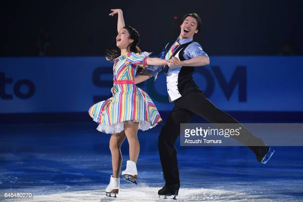 Kana Muramoto and Chris Reed of Japan perform thier routine in the exhibition as a part of the closing ceremony on the day nine of the 2017 Sapporo...