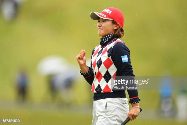 Kana Nagai of Japan celebrates after making her birdie putt on the 16th hole during the second round of the Higuchi Hisako Ponta Ladies at the...