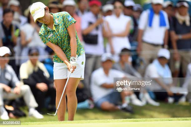 Kana Nagai of Japan chips onto the 8th green during the second round of the Century 21 Ladies Golf Tournament 2017 at the Seta Golf Course on July 22...