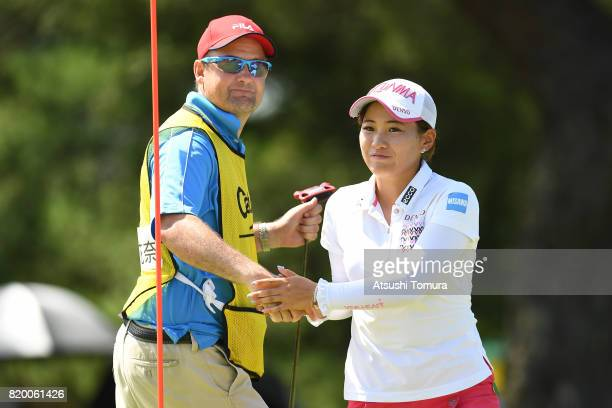 Kana Nagai of Japan greets during the first round of the Century 21 Ladies Golf Tournament 2017 at the Seta Golf Course on July 21 2017 in Otsu Shiga...