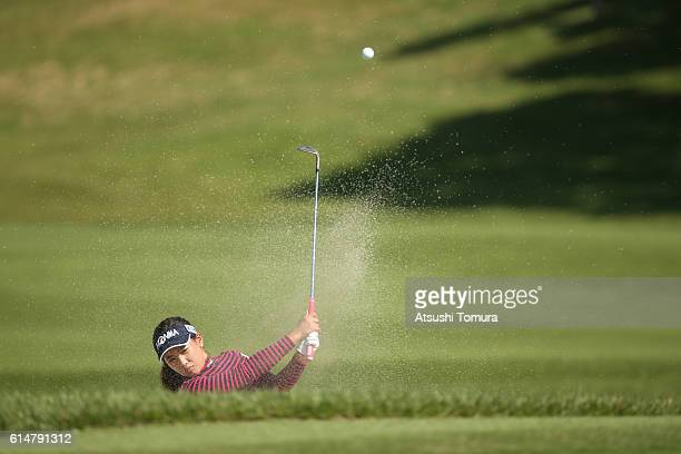 Kana Nagai of Japan hits from a bunker on the 7th hole during the second round of the Fujitsu Ladies 2016 at the Tokyu Seven Hundred Club on October...