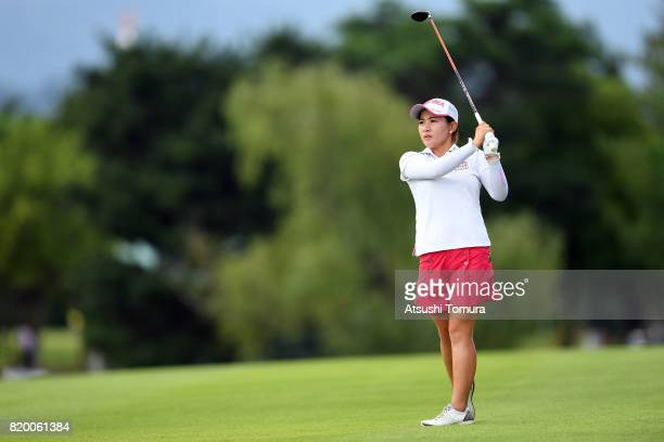 Kana Nagai of Japan hits her second shot on the 15th hole during the first round of the Century 21 Ladies Golf Tournament 2017 at the Seta Golf...