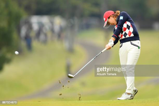 Kana Nagai of Japan hits her second shot on the 6th hole during the second round of the Higuchi Hisako Ponta Ladies at the Musashigaoka Golf Course...