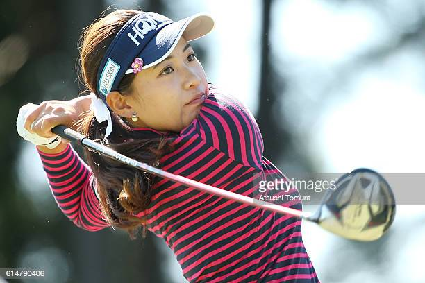 Kana Nagai of Japan hits her tee shot on the 3rd hole during the second round of the Fujitsu Ladies 2016 at the Tokyu Seven Hundred Club on October...