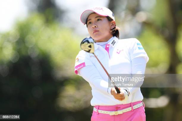 Kana Nagai of Japan hits her tee shot on the 4th hole during the first round of the KKT Cup Vantelin Ladies Open at the Kumamoto Airport Country Club...