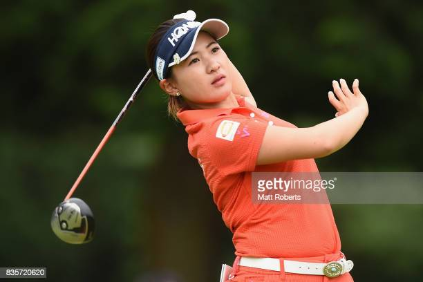 Kana Nagai of Japan hits her tee shot on the 4th hole during the final round of the CAT Ladies Golf Tournament HAKONE JAPAN 2017 at the Daihakone...