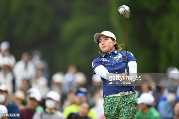 Kana Nagai of Japan hits her tee shot on the 5th hole during the second round of the KKT Cup Vantelin Ladies Open at the Kumamoto Airport Country...