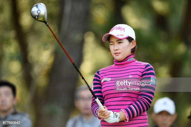 Kana Nagai of Japan lines up her tee shot on the 2nd hole during the first round of the LPGA Tour Championship Ricoh Cup 2017 at the Miyazaki Country...