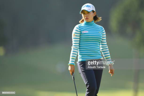 Kana Nagai of Japan looks on during the first round of the Higuchi Hisako Ponta Ladies at the Musashigaoka Golf Course on October 27 2017 in Hanno...