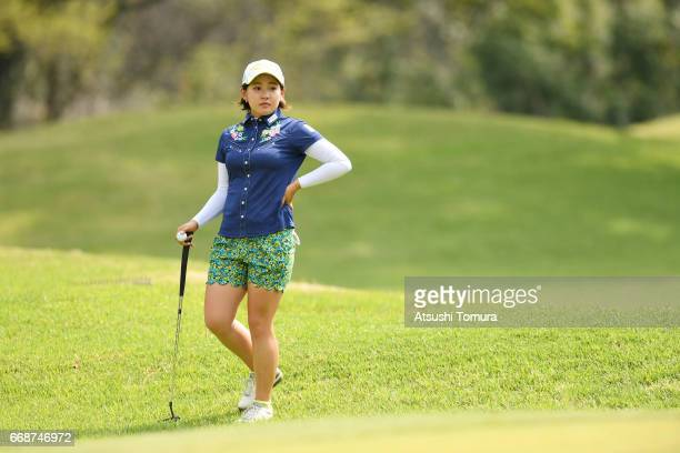 Kana Nagai of Japan looks on during the second round of the KKT Cup Vantelin Ladies Open at the Kumamoto Airport Country Club on April 15 2017 in...