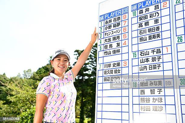 Kana Nagai of Japan points her name in front of a result board after the final round during the final round of the LPGA Pro Test QT at the Shunan...