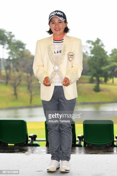 Kana Nagai of Japan poses with the trophy after winning the Higuchi Hisako Ponta Ladies at the Musashigaoka Golf Course on October 29 2017 in Hanno...