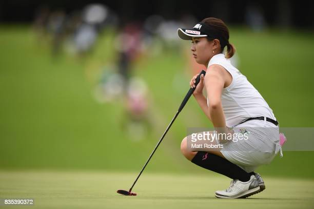 Kana Nagai of Japan prepares to putt on the 11th green during the second round of the CAT Ladies Golf Tournament HAKONE JAPAN 2017 at the Daihakone...