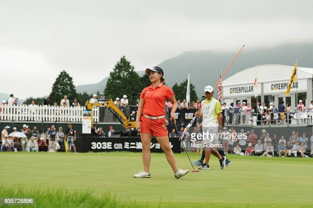 Kana Nagai of Japan reacts after her putt on the 18th green during the final round of the CAT Ladies Golf Tournament HAKONE JAPAN 2017 at the...