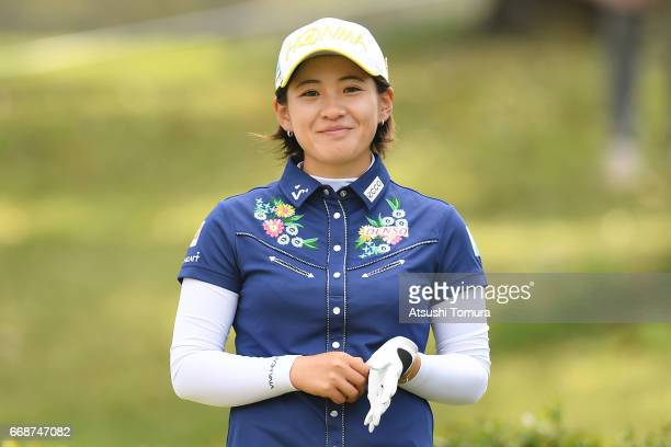 Kana Nagai of Japan smiles during the second round of the KKT Cup Vantelin Ladies Open at the Kumamoto Airport Country Club on April 15 2017 in...