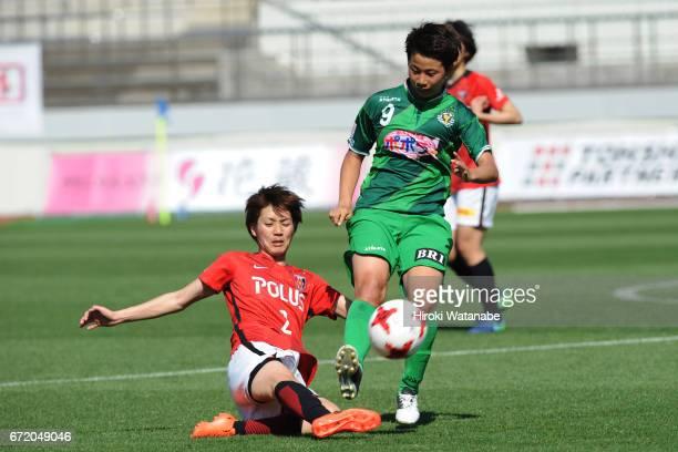 Kana Osafune of Urawa Red Diamonds Ladies and Mina Tanaka of NTV Beleza compete for the ball during the Nadeshiko League match between Diamonds...