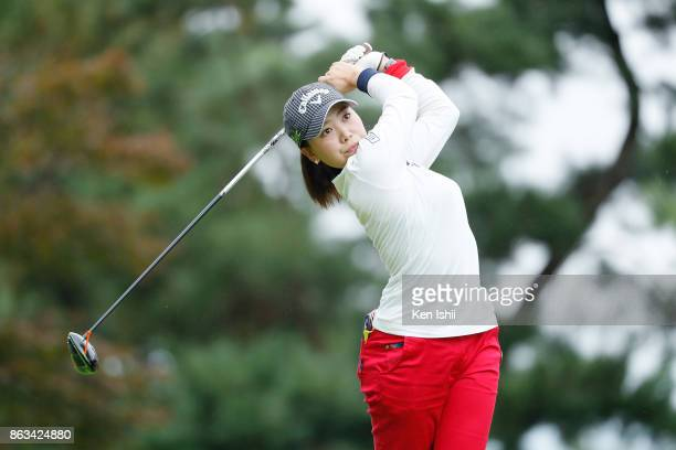 Kana Taneda of Japan hits a tee shot on the 11th hole during the final round of the Kyoto Ladies Open at the Joyo Country Club on October 20 2017 in...