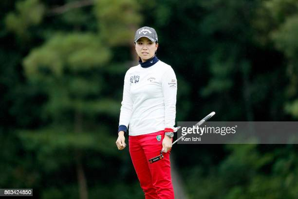 Kana Taneda of Japan watches on the 10th hole during the final round of the Kyoto Ladies Open at the Joyo Country Club on October 20 2017 in Joyo...