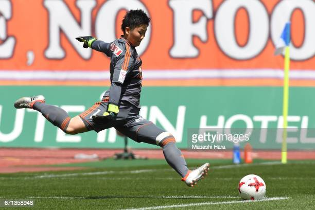 Kanae Fukumura of Albirex Nigata in action during the Nadeshiko League match between Albirex Niigata Ladies and INAC Kobe Leonessa at Denka Big Swan...