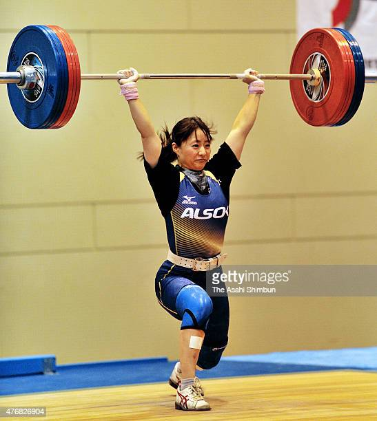 Kanae Yagi competes in the Women's 53kg during the All Japan Weightlifting Championships 2015 at the Iwaki General Gymnasium on June 12 2015 in Iwaki...