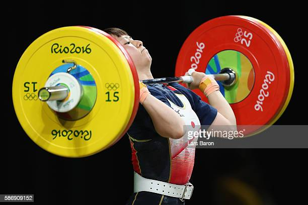 Kanae Yagi of Japan competes during the Women's 53kg Group B weightlifting contest on Day 2 of the Rio 2016 Olympic Games at Riocentro Pavilion 2 on...