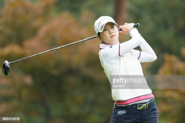 Kanako Ishida of Japan hits a tee shot on the 11th hole during the final round of the Kyoto Ladies Open at the Joyo Country Club on October 20 2017...