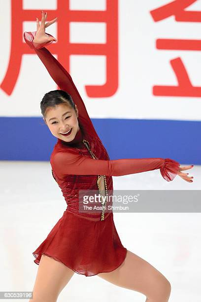 Kanako Murakami competes in the Ladies' Singles Short Program during day three of the 85th All Japan Figure Skating Championships at Towa Yakuhin...