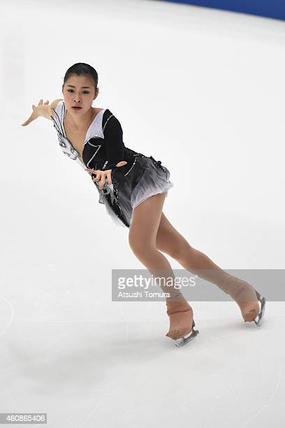 Kanako Murakami of Japan competes in Ladie's Free Skating during the 83rd All Japan Figure Skating Championships at the Big Hat on December 28 2014...