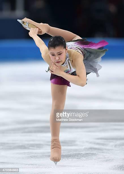 Kanako Murakami of Japan competes in the Figure Skating Ladies' Short Program on day 12 of the Sochi 2014 Winter Olympics at Iceberg Skating Palace...