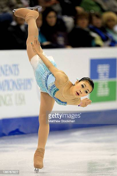 Kanako Murakami of Japan competes in the Ladies Free Skate during the ISU Four Continents Figure Skating Championships at World Arena on February 11...