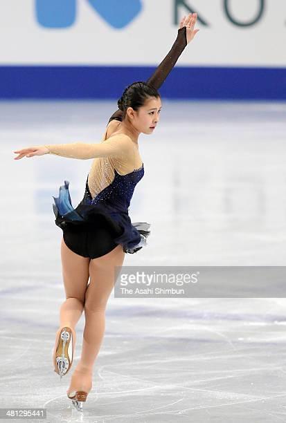Kanako Murakami of Japan competes in the Ladies free skating during the ISU World Figure Skating Championships at Saitama Super Arena on March 29...