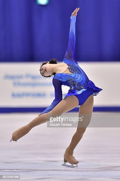 Kanako Murakami of Japan competes in the Ladies free skating during the day three of the 2015 Japan Figure Skating Championships at the Makomanai Ice...