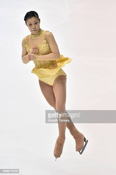 Kanako Murakami of Japan competes in the Ladies Short Program during day one of ISU Grand Prix of Figure Skating 2014/2015 NHK Trophy at the Namihaya...